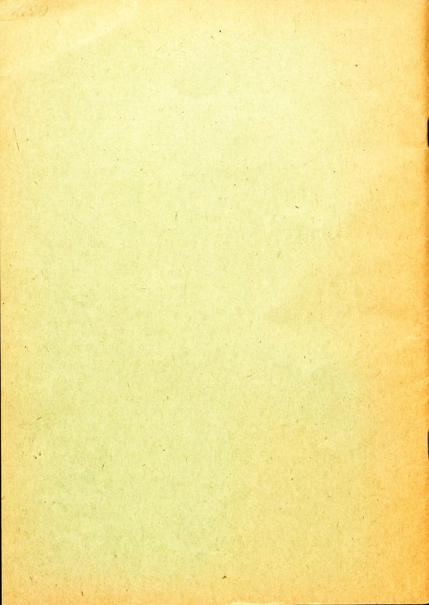 CD02-001-G274-_0005.jpg