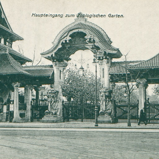 "Postkarte ""Haupteingang Zoologischen Garten"""