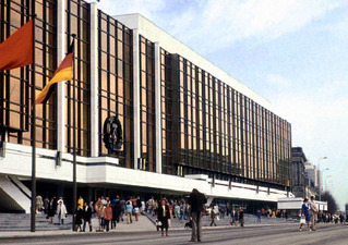 Palast_der_Republik_Berlin_DDR.jpg